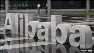Alibaba sign