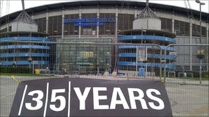 A mock-up of the banner at City's stadium on the 35th anniversary