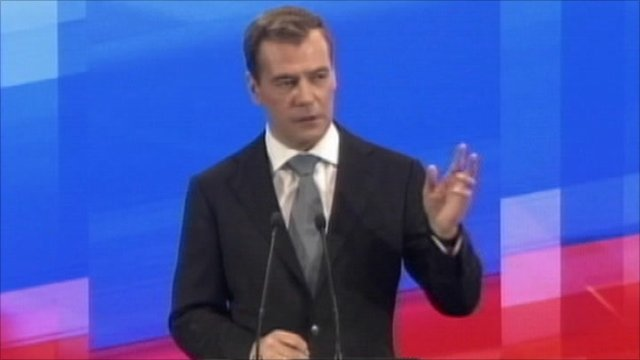 Russian President Dmitry Medvedev at press conference