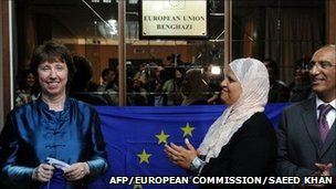 Photo: AFP/European Commission/ Saeed Khan
