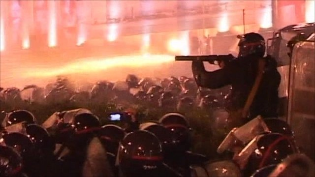Security forces fire tear gas at protesters