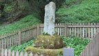 'Battle Stone' at the Ilam Estate