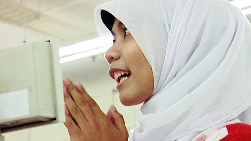 Ismiyah Tifani Nur