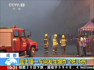 Fire engines arrive at the Foxconn plant in Chengdu