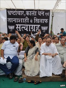BJP leaders protest corruption