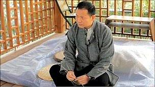 Dai Zhikang