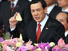 President Ma Ying-jeou of Taiwan