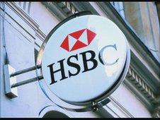 HSBC signage
