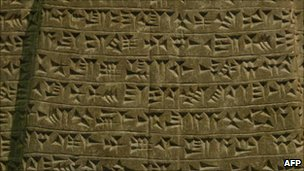 Detail from a large stele belonging to the Assyrian King Adad-Nirari III (811-703 BC) in Iraq's national museum, 2004.