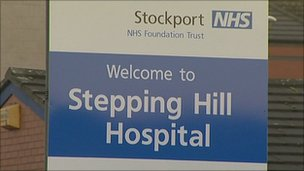 Stepping Hill Hospital sign