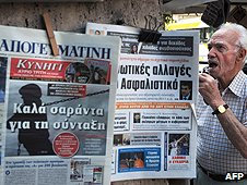 News stand in Greece