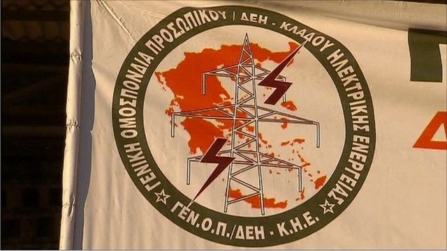 Electricity company flag