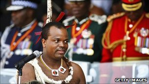 Swaziland's King Mswati (archive shot)