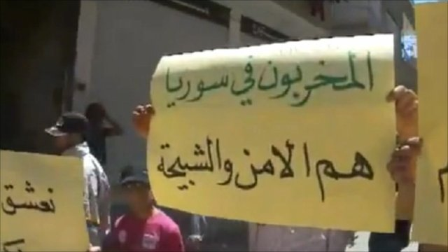 Video footage showing protesters in Daraya, Syria, marching against the rule of President Bashar al-Assad.