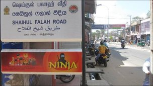 Sign displaying Tamil, Sinhala, English and Arabic names