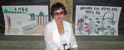 Kim Hye Sook