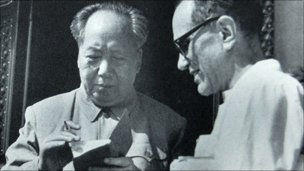 Mao Zedong signs Sidney Rittenberg's copy of the Little Red Book