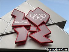 The London 2012 logo