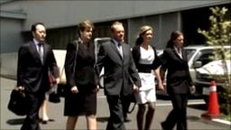 The Hawker family has travelled to Japan to see the trial.