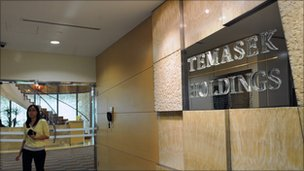Temasek sign outside its HQ