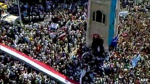 YouTube image said to be of protest in Hama on 1 July