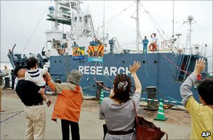 &quot;Research&quot; whaling vessel leaving port