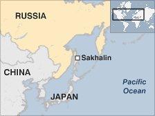 Locator map of Sakhalin (Image: BBC)
