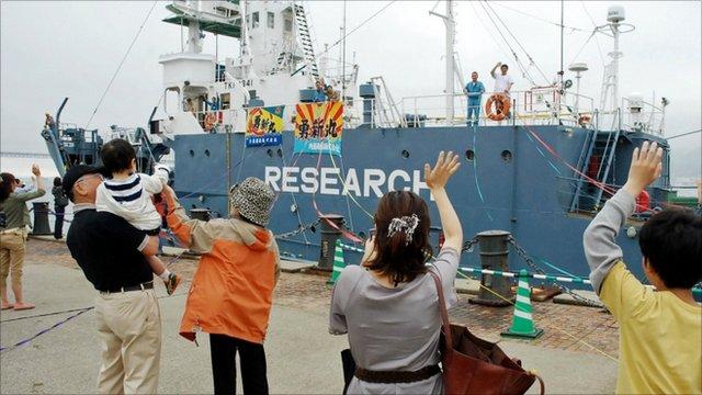 Whaling vessel leaving port