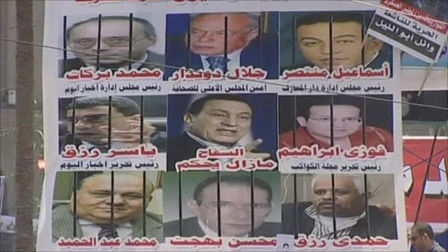 Anti Mubarak poster