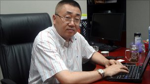 Dr Feng Liu