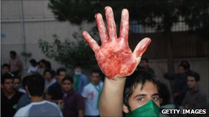 Iranian protester, Getty