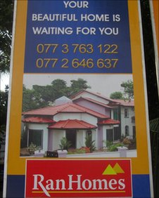 Advertised property in Jaffna
