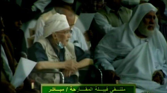 Abdelbaset Ali al-Megrahi (circled)
