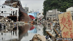 Destroyed infrastructure in Miyagi prefecture