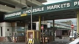 Wholesale market entrance