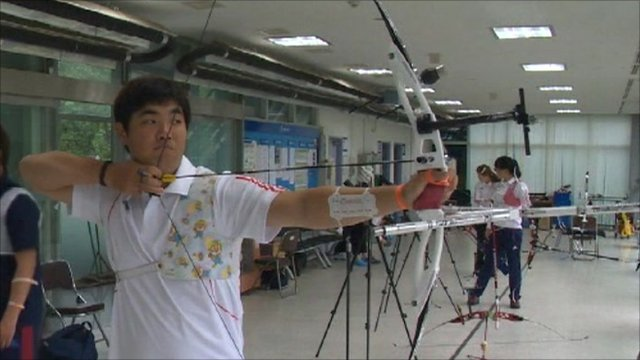 "Im Dong-Hyun, nicknamed South Korea's ""blind archer"""