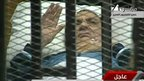 Hosni Mubarak in court, Cairo, 15 August