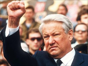 Boris Yeltsin on 24 August, 1991
