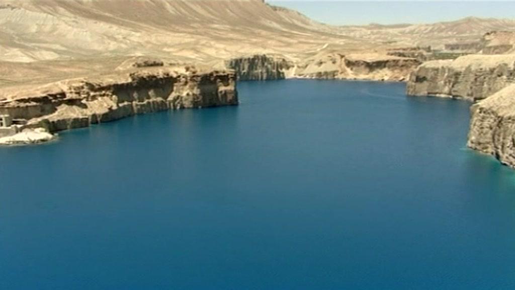Bamian's natural dam