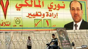 Billboard of PM Nouri al-Maliki ahead of March 2010 parliamentary elections