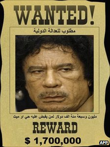 """Wanted"" poster issued by a Libyan media group for the capture of Muammar Gaddafi"
