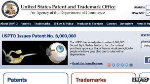 US Patent Office document