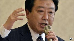 Finance Minister, Yoshihiko Noda