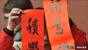Traditional Chinese calligraphy in Taipei