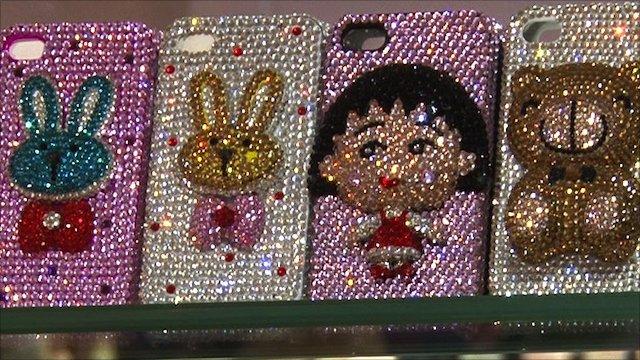 HanHan World phone covers