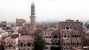 Ancient city of Sanaa