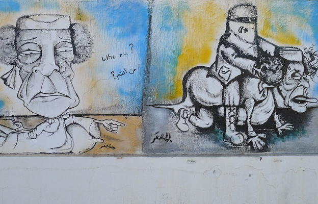 Graffiti in Liberation Square, Misrata, 1 July