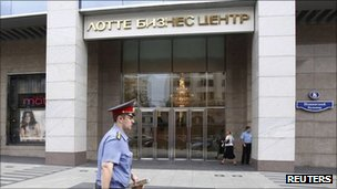 Office building housing the unit of BP in Moscow that was raided