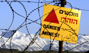 Minefield in Golan Heights