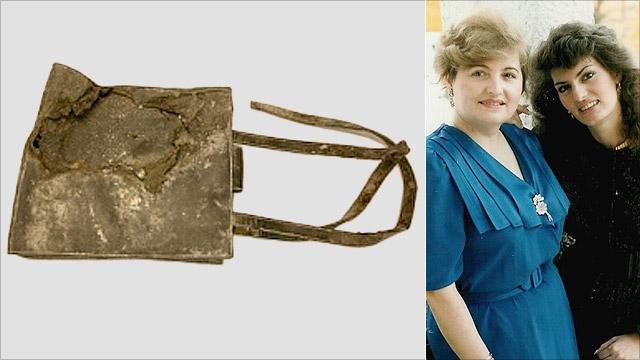 Photo: Handbag